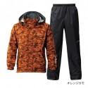 SHIMANO DryShild  RA-027M (темно-оранжевый)