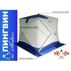 Палатка ПИНГВИН ПРИЗМА ПРЕМИУМ (2-ух слойная)