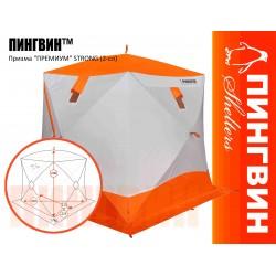 Палатка  ПИНГВИН ПРИЗМА ПРЕМИУМ STRONG (2сл.) 225*215 бело-оранжевая