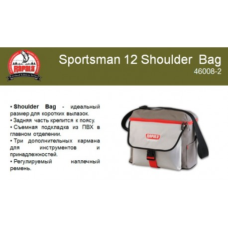 Rapala SPORTSMAN 12 SHOULDER BAG (серая)