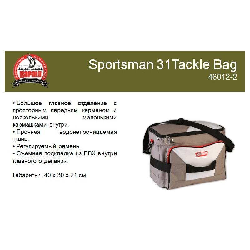 Rapala tackle bag отзывы